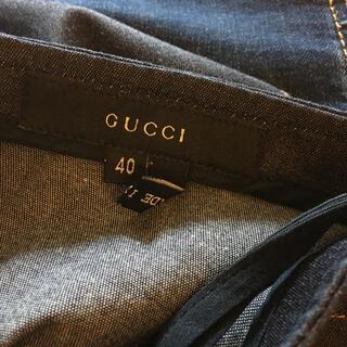 グッチ(Gucci)のGUCCIタイトスカート(ロングスカート)