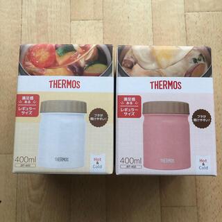 THERMOS - 新品 THERMOS サーモス 真空断熱スープジャー400ml JBT-400