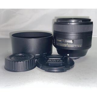 Nikon - Nikon AF-S NIKKOR 85mm 1.8G