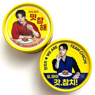 2PM ジュノ  チャンソン TEAM CHI CHI