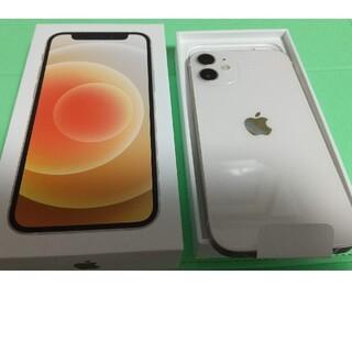 iPhone - 送料無料!iPhone12 mini 64 新品