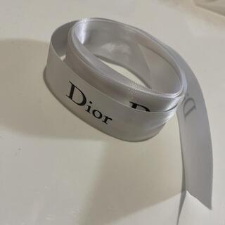 ディオール(Dior)のDior  ラッピングリボン  ディオール(ラッピング/包装)