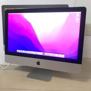 Apple - 31日まで SSD1TB iMac 21.5インチ Retina 4K 2019