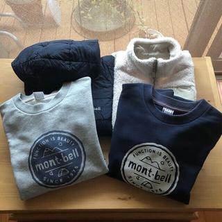 モンベル(mont bell)のモンベル キッズサイズ150 セット販売のみ(ジャケット/上着)