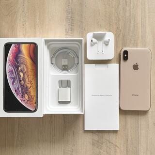 Apple - iPhone XS☆256GB☆simフリー☆美品