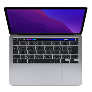 Mac (Apple) - MacBook pro m1(13インチ/グレイ)