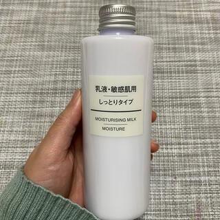ムジルシリョウヒン(MUJI (無印良品))の無印 乳液・敏感肌用 しっとりタイプ(乳液/ミルク)