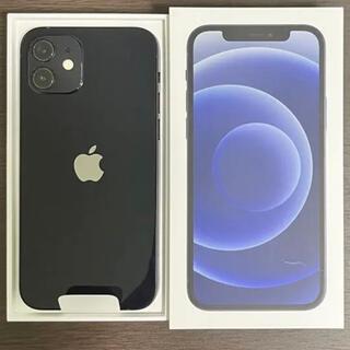 iPhone - 【超綺麗】iPhone 12  128GBブラック SIMフリー
