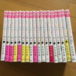 集英社 - ハニーレモンソーダ 1〜17巻・サイドストーリー+おまけつき
