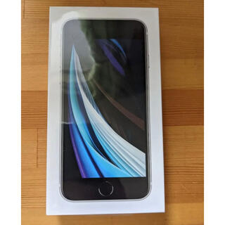 iPhone - 【新品未開封】iPhone SE 128GB ホワイト第2世代