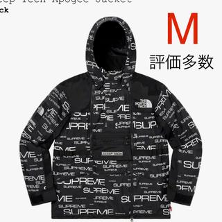 Supreme - Supreme North Face Steep Tech Jacket