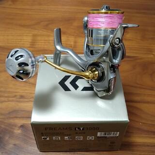 DAIWA - 18フリームス lt3000