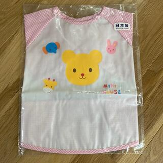 ミキハウス(mikihouse)の【新品】ミキハウス 食事用 袖付き エプロン(お食事エプロン)
