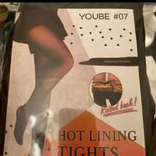 HOT lining tights