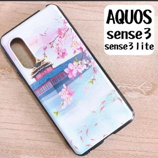 AQUOS sense3/sense3 lite スマホケース アジアンパレス