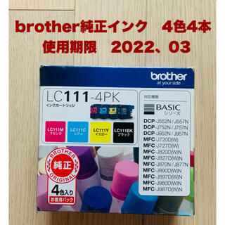 brother - 【未使用、純正インク】LC111-4PK (LC111Y・M・C・BK 4色)