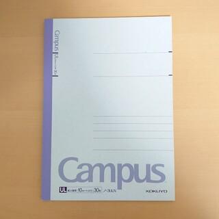 コクヨ - KOKUYO CAMPUS NOTE 3冊セット