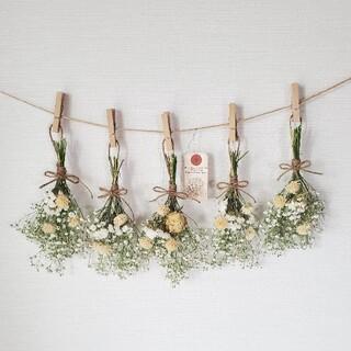 かすみ草とナチュラル小花のホワイトドライフラワースワッグガーランド(ドライフラワー)