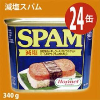 スパム ポーク1ケース(缶詰/瓶詰)