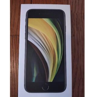 iPhone SE  (SE2) ブラック 64 GB SIMフリー 新品