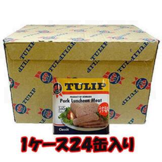 ポーク1ケース 24缶(缶詰/瓶詰)