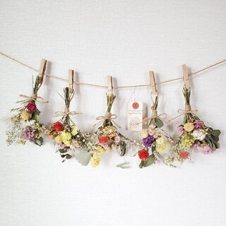彩りナチュラル小花のドライフラワースワッグガーランド 花束ガーランド(ドライフラワー)