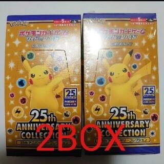ポケモン - ポケモンカード 25th ANNIVERSARY COLLECTION 2BOX