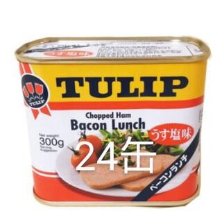 チューリップ ベーコンランチ 300g 24缶(缶詰/瓶詰)