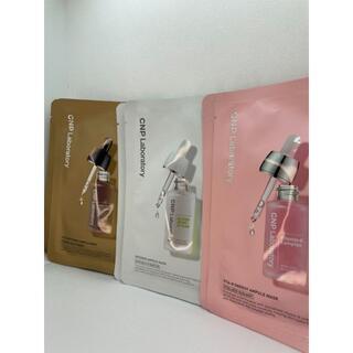 !!!値下げ !!! CNP フェイスマスク 6枚セット(3種類)(パック/フェイスマスク)