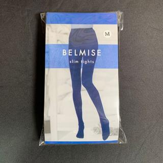 Mサイズ BELMISE ベルミス スリムタイツセット