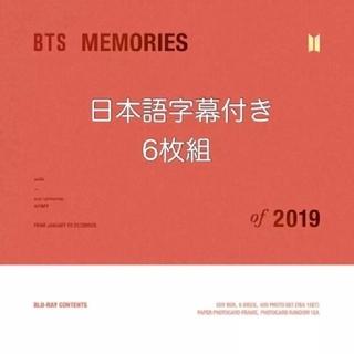 防弾少年団(BTS) - BTS★Memories 2019 6枚set♫高画質★高画質