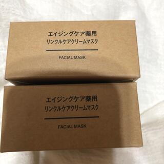 ムジルシリョウヒン(MUJI (無印良品))の無印良品 エイジングケア薬用 リンクルケアクリームマスク(フェイスクリーム)