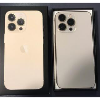 Apple - iPhone 13 Pro ゴールド 256GB SIMフリー 未使用