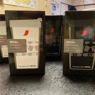 ネスレ(Nestle)のネスカフパーソナルタンブラー 黒白4個セット(タンブラー)