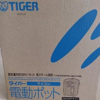 TIGER - タイガー マイコン電動ポット 2.2L ホワイト PDR-G221W(1台)