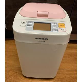Panasonic - ホームベーカリー Panasonic SD-BM104