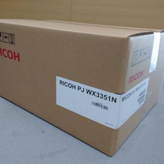 RICOH - RICOH PJ WX3351N 単焦点プロジェクター(新品・未使用品)