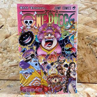 集英社 - ワンピース ONE PIECE 99巻