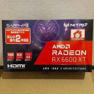 sapphire nitro+ AMD RADEON rx6600xt