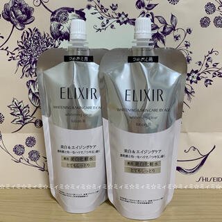 ELIXIR - 資生堂 エリクシール ホワイト 化粧水 とてもしっとり