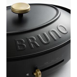BRUNO オーバルホットプレート ブラック オプションプレート2種付き(ホットプレート)