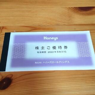 HONEYS - 【最安値】ハニーズ 株主優待券 10000円分
