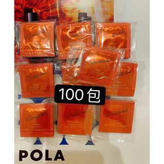 POLA - POLA リンクルショット メディカル セラム N ミニチューブ0.2❌100包