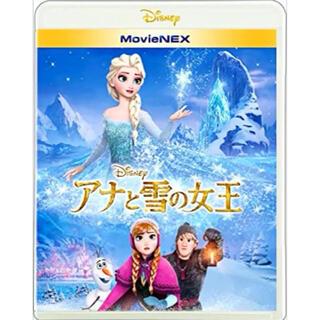 Disney - ディズニー正規品⭐️アナと雪の女王 MovieNEX('13米)DVD