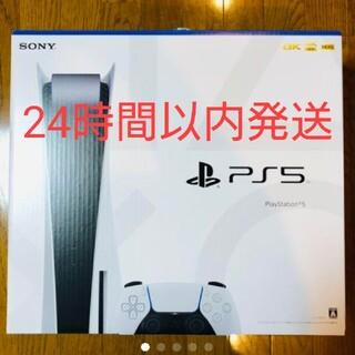 PlayStation - playstation5 ディスクドライブ搭載モデル