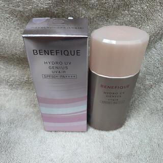 BENEFIQUE - 新品・未開封ベネフィークハイドロUVジーニアス(日焼け止め)