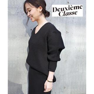 DEUXIEME CLASSE - 大人気!完売!【Deuxieme Classe】MALUアゼ編みVネックニット