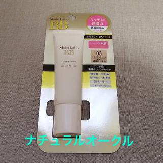 モイストラボ 明色 BB エッセンスクリーム 03 ナチュラルオークル(BBクリーム)