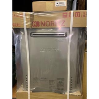 ノーリツ(NORITZ)の給湯器 ノーリツ 24号 新品(その他)