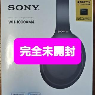 SONY - WH-1000XM4 BM ワイヤレス ノイズキャンセリング ヘッドセット